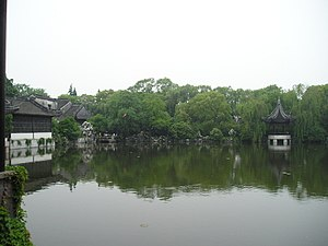 Nanxun District
