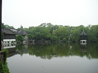 Nanxun District - Image: Lesser Lotus Manor, Nanxun, Zhejiang, China