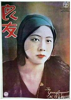 Georgette Chen Singaporean artist