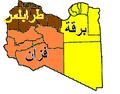 Libia regiones2.png