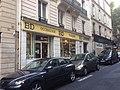 Librairie Aaapoum Bapoum, rue Serpente - Paris 2014.jpg