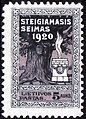Lithuania 1920 MiNr 86 B002.jpg