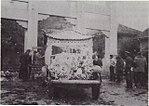 Liu Cuigang funeral.jpg