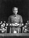 Liu Shaoqi en 1959.jpg