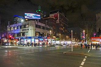 Lonsdale Street, Melbourne - Lonsdale Street near Swanston Street.