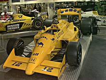 220px-Lotus-99t