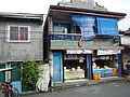 Lucban,Quezonjf9172 01.JPG