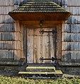 Lutcza, kościół Wniebowzięcia Najświętszej Maryi Panny (HB7).jpg