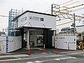 MT-Ajiyoshi Station-Building for Kami Iida 1.jpg