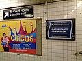 MTA Kew Gdns Union Tpke 60.jpg