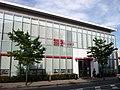 MUFG Bank Higashimatsuyama Branch.jpg