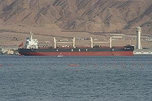 MV DST Queen Aqaba 2012.jpg