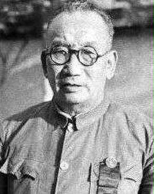 Ma Hongbin - General Ma Hongbin