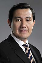 Ma Ying-jeou official cropped.jpg