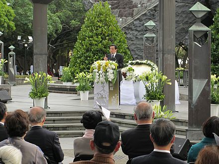 President Ma Ying-jeou addresses the families of the victims of the 228 Incident Ma Ying-jeou with 228 (2).jpg