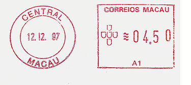 Macao stamp type B6A.jpg