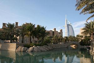 Madinat Jumeirah - Image: Madinat Jumeirah Dubai 3303
