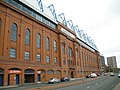Main entrance Ibrox Stadium - geograph.org.uk - 1582188.jpg