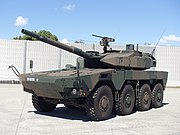 Maneuver Combat Vehicle 08.jpg