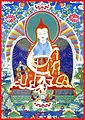 Manjushrimitra.jpg