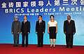 Manmohan Singh in a group photograph with the BRICS leaders the President of Brazil, Ms. Dilma Rousseff, the President of Russia, Mr. Dmitry A. Medvedev, the President of the People's Republic of China.jpg