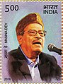 Manna Dey 2016 stamp of India.jpg