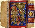 Manuscript, book-illustration (BM 1966,1010,0.5.2 1).jpg