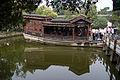Marble Boat in Nanjing.jpg