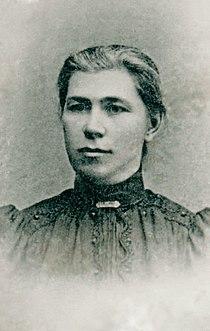 Maria Hrinchenko.jpg