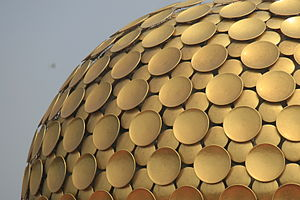 Matrimandir, Auroville Pondicherry.