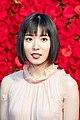 Matsuoka Mayu at Opening Ceremony of the Tokyo International Film Festival 2018 (30677410557).jpg