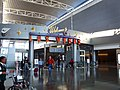 McCarran Airport D Gates welcome sign, Jan 2009.jpg