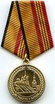 Medal For Participation in the Victory Day Military Parade MO RF.jpg