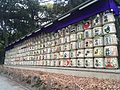 Meiji Shrine, Barrels of sake.jpg