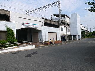 Chita Okuda Station Railway station in Mihama, Aichi Prefecture, Japan