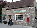 Mells village shop and post office - geograph.org.uk - 1311203.jpg
