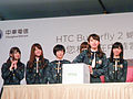 Members of Nogizaka46-05 HTC event 20140903.jpg