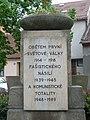 Memorial on the Burianovo náměstí, Brno (2).jpg
