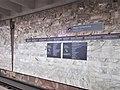 Metro Kharkiv (Industrialna).jpg