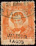 Mexico 1881 documents revenue F83A Jalisco Lagos.jpg