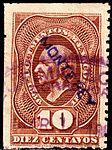 Mexico 1886-87 documents revenue F138 Monterey.jpg