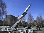 MiG-21PFS Tambov.jpg