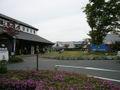Michinoeki kawaba den-en plaza.jpg