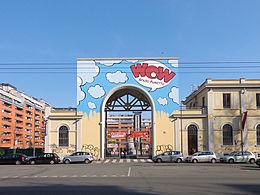 Milano WOW Spazio Fumetto.JPG