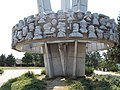 Millennium Monument. Listed ID 793 Heads. North. - Uzsoki street, Öreghegy, Székesfehérvár, Fejér county, Hungary.JPG