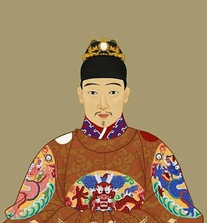 17Th Emperor of the Ming dynasty