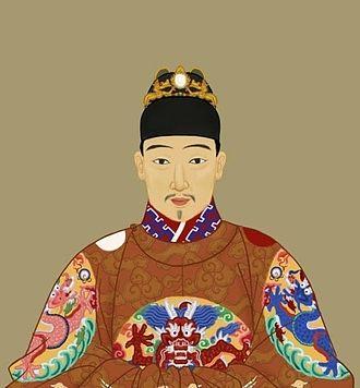 Chongzhen Emperor - Emperor Chongzhen's Chinese Drawing