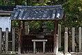 Minosaku Ishikozume at Bodai-in, Kofuku-ji.jpg
