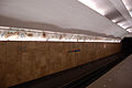 Minska metro station Kiev 2011 04.jpg