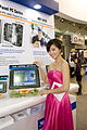 Miss Computex 2010 @ VIA Booth (4753902199).jpg